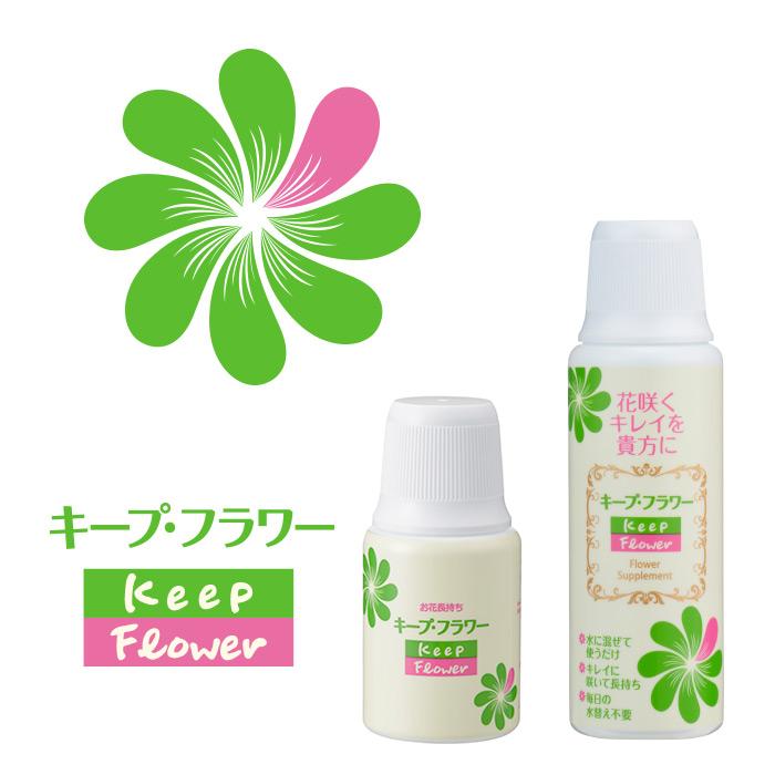 キープ・フラワー Keep Flower