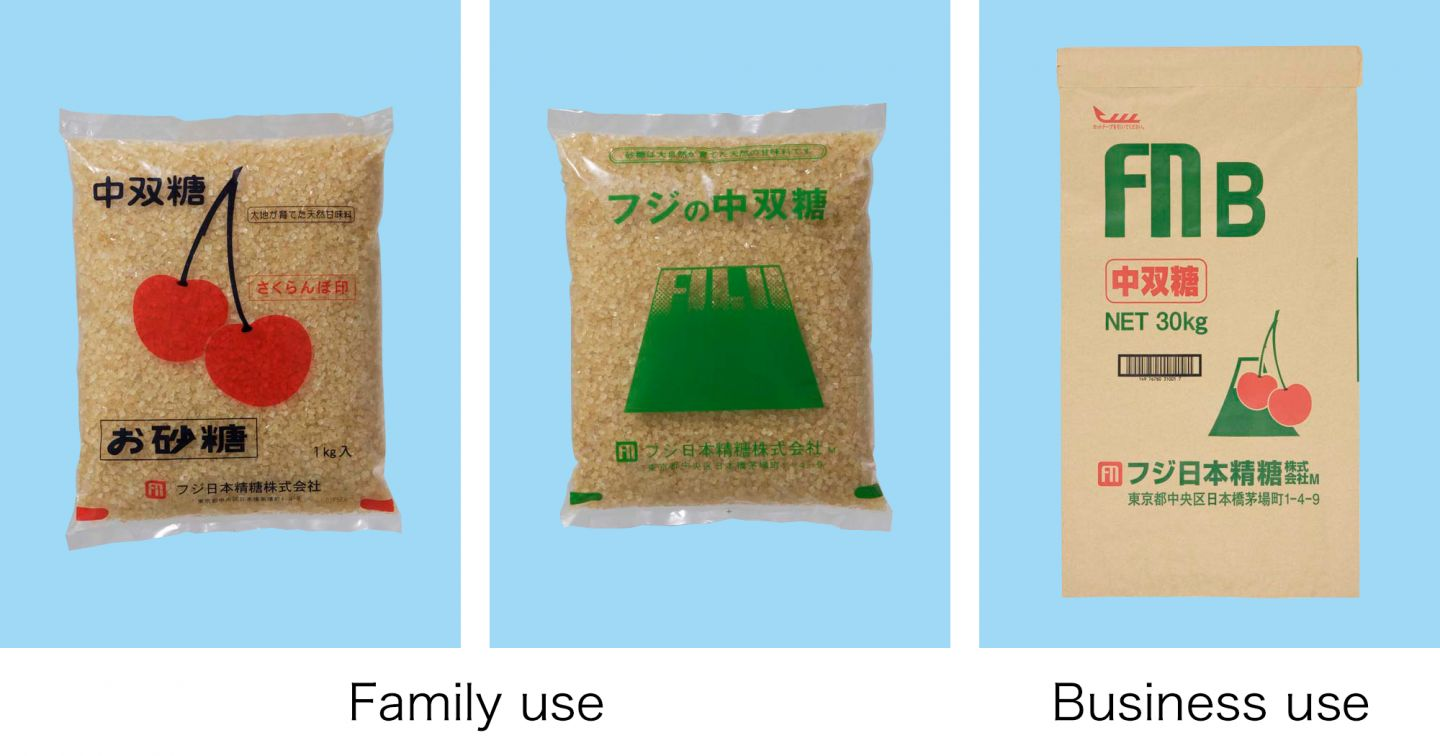 Brown Coarse Sugar(Chuzara-tou)